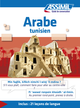 Arabe tunisien - Guide de conversation De Mohamed Hnid - Assimil