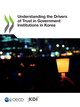 Understanding the Drivers of Trust in Government Institutions in Korea De  Collectif - OCDE / OECD
